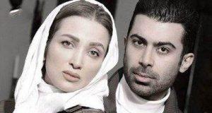 زندگی شخصی روناک یونسی و همسرش