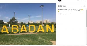 عکس الناز حبیبی را در آبادان پیدا کنید