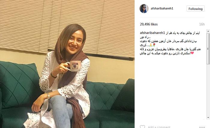 عکس|فوتبالیست معروف خانم بازیگر را به چای دعوت کرد!
