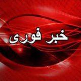 فوری/ آتش سوزی در پاساژ علاالدین