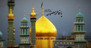 رونمایی سنگ جدید مرقد حضرت معصومه(س) در شیراز+ عکس