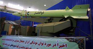 انتقام سپاه از داعش 260 ساعت پس از ترقهبازی/ موشک نقطهزن ذوالفقار را بیشتر بشناسید + تصاویر