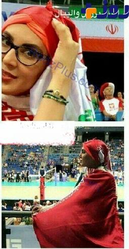 تیپ لو رفته عجیب خانم بازیگر در استادیوم مسابقات والیبال ایران و برزیل