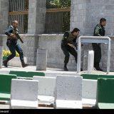 عملیات تروریستی در مجلس