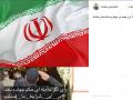 عکس واکنش مجری تلویزیون به حوادث تروریستی امروز تهران