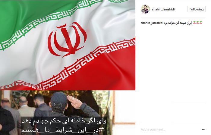 عکس|واکنش مجری تلویزیون به حوادث تروریستی امروز تهران