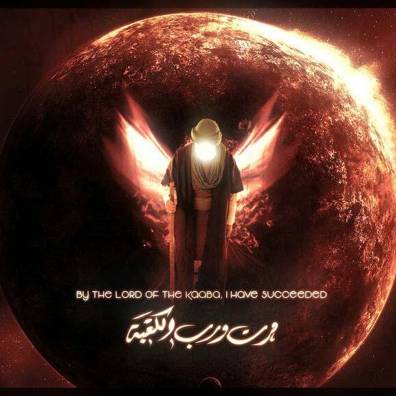 جدیدترین عکس پروفایل شب قدر و عکس نوشته شهادت حضرت علی (ع)