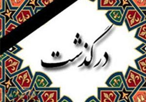فوت همسر بازیگر سرشناس ایران پای سفره افطار