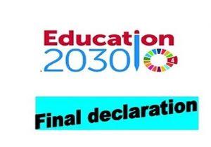 فوری/ سند 2030 کنار گذاشته شد