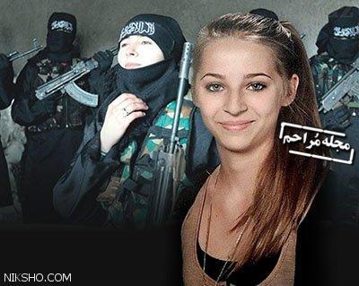 خوشگل ترین زن داعشی معروف به ملکه داعش + عکس