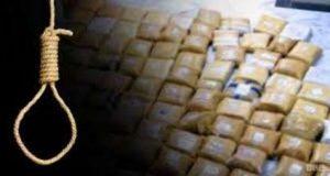 طرح توزیع مواد مخدر دولتی