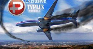 هواپیمای ستاره های تیم ملی ایران سقوط کرد