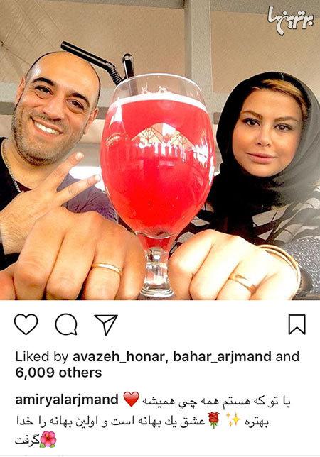 پست عاشقانه آقای بازیگر برای همسرش | عکس