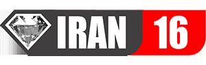 ایران 16