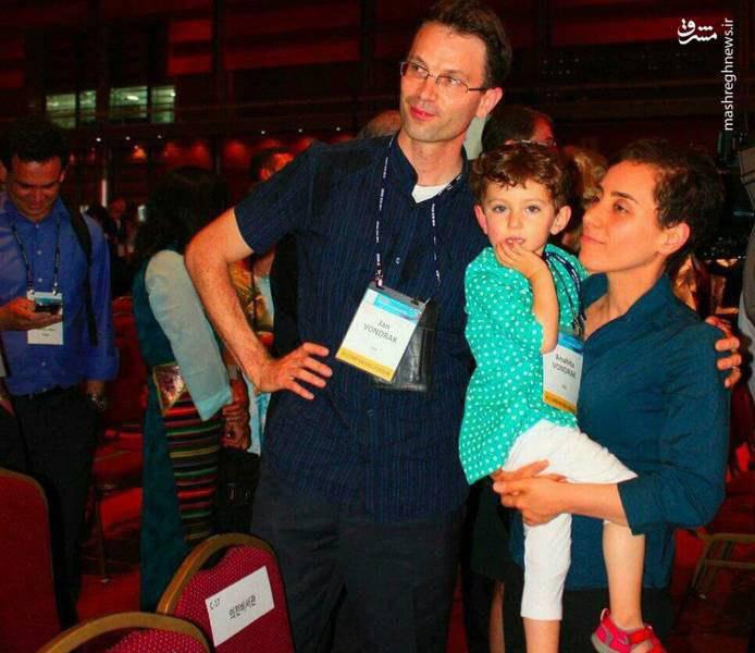 عکس/ مریم میرزاخانی در کنار همسر و فرزندش