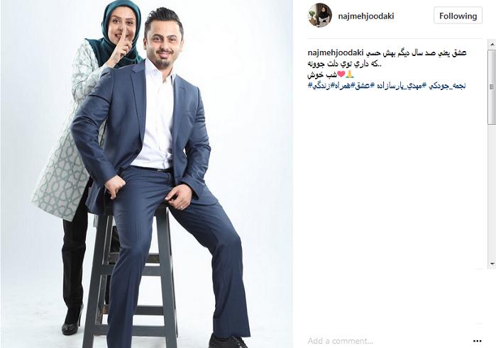 عکس|خانم مجری معروف   نجمه جودکی