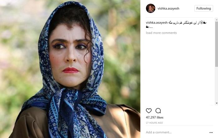 عکس|بازیگری که خود را زیباترین بازیگر زن سینمای ایران می داند!