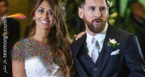 چهره ساده همسر لیونل مسی در مراسم ازدواج شان! عکس