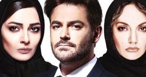 دانلود رایگان قسمت شانزدهم سریال عاشقانه