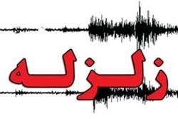 فوری / زلزله شدید در ایران ، کویت و عراق