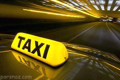 راننده تاکسی متجاوز به 12 زن و دختر از زندان آزاد شد