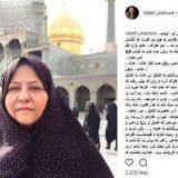 بازگشت رابعه اسکویی بازیگر شبکه جم به ایران