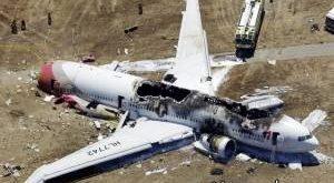سقوط هواپیما ,مسافران, هواپیما, سقوط ,سقوط هواپیمای مسافربری, سقوط هواپیما در سمیرم, سقوط هواپیما در اصفهان, سقوط هواپیمای تهران یاسوج, سقوط هواپیما تهران-یاسوج, سقوط هواپیما آسمان