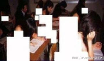 عریان کردن دخترها در جلسه امتحان برای تقلب نکردن