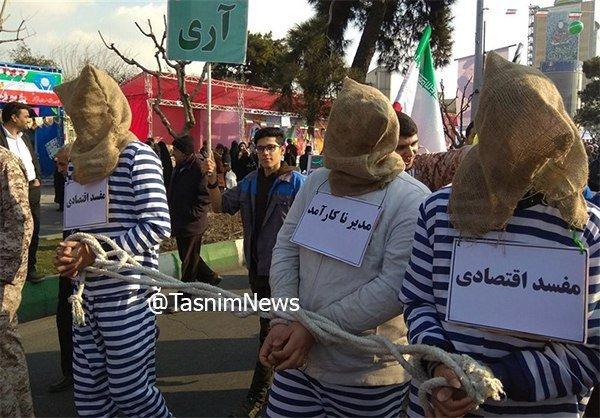 بازداشت ۲ مفسد اقتصادی و یک مدیر ناکارآمد در راهپیمایی ۹۶