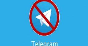 علت قطعی تلگرام / اختلال در تلگرام ۹ فروردین ۹۷