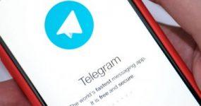مجلس تصویب «مجازات» برای ایجاد کانال در تلگرام را بررسی میکند