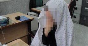 شناسایی این زن در انتشار شماره در تصاویر مستهجن