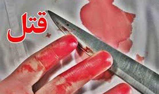 قتل پایان رابطه نامشروع عباس و پروین +عکس