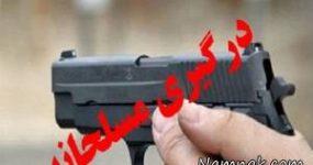 درگیری دسته جمعی اراذل و اوباش در میدان فلاح