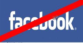حذف اکانت فیس بوک – دیلیت اکانت فیس بوک مرحله به مرحله