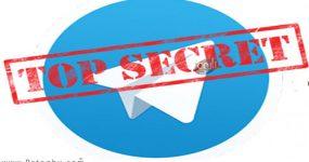 آموزش تصویری استفاده از سکرت چت secret chat در تلگرام