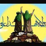 ماجرای عید غدیر + متن خطبه پیامبر در غدیر خم
