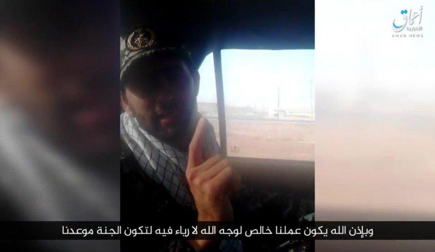 داعش ویدئویی منتسب به «سه مهاجم حمله اهواز» منتشر کرد! + تصاویر