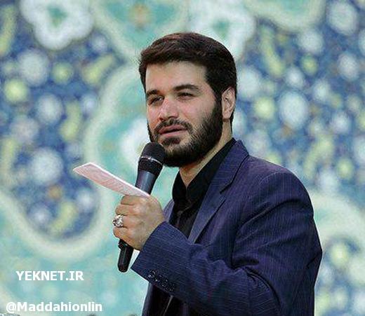 دانلود مداحی میثم مطیعی محرم ۹۷