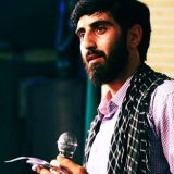 دانلود نوحه منم باید برم سید رضا نریمانی