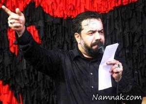 مداحی-محمود-کریمی
