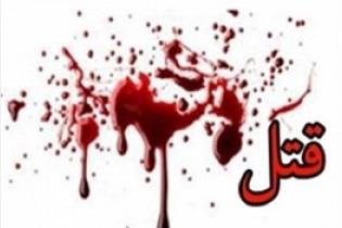 رمز گشایی از قتل هولناک سوئیت دار مشهدی