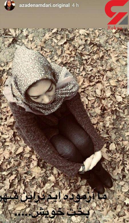 عکس بدون چادر آزاده نامداری در ایران