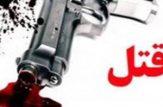 قهرمان پرورش اندام اصفهانی به قتل رسید + عکس