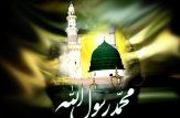 زندگینامه حضرت محمد (ص)   زندگانی و شخصیت پیامبر اعظم (ص)