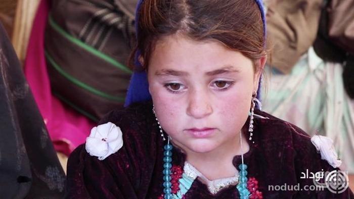 دختر افغانی