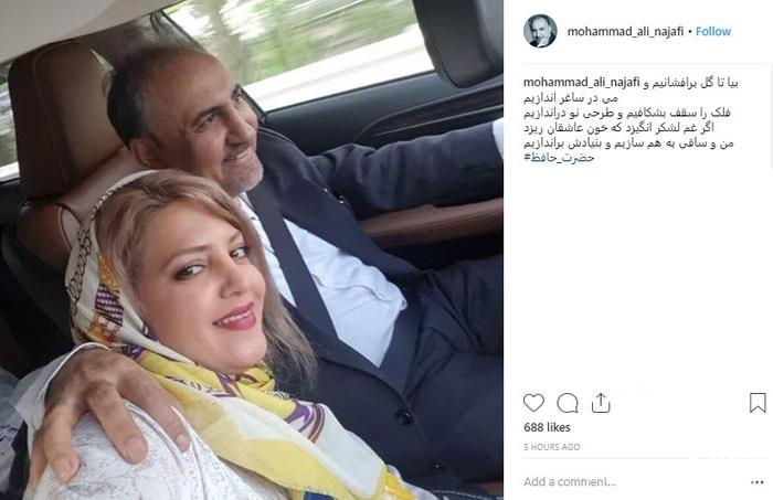 عکس-لورفته-شهردار-تهران-نجفی-با-زن-دومش