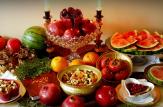 آداب و رسوم شب یلدا: ۱۰ بهترین خوراکی و مراسم شب یلدا