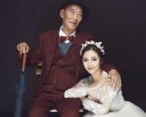 ازدواج غم انگیز دختر جوان با پدر بزرگش ! + تصاویر
