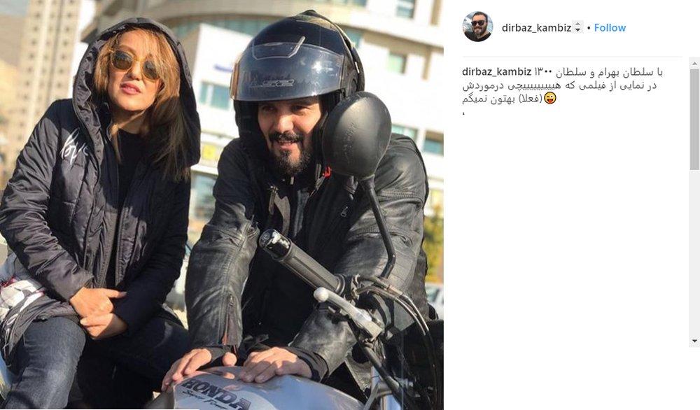 عکس-موتورسواری-پانته_آ-بهرام-کنار-کامبیز-دیرباز